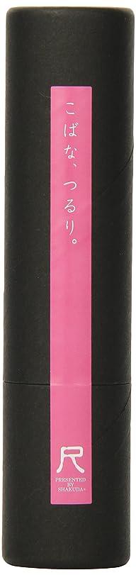 小道衣服イル熊野筆「尺」小鼻専用洗顔ブラシ ピンク