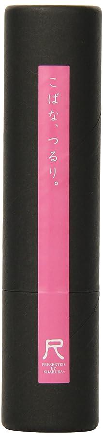 バイソン範囲ずるい熊野筆「尺」小鼻専用洗顔ブラシ ピンク