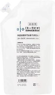 NULLA (ヌーラ) ヌーラビオ 消臭スプレー 詰替用 (1000ml/石鹸の香り) 除菌 ワキガ対策