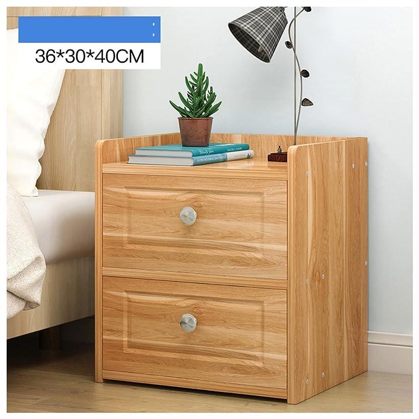 素晴らしき哲学的氏サイドテーブル 木製 引き出し には、ベッド?ソファ周りの 小物 をすっきり収納。 暮らしと生活 天然木ベッドサイドテーブル
