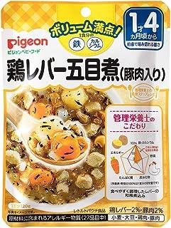 ピジョン 管理栄養士の食育ステップレシピ 1食分の鉄&カルシウム 鶏レバー五目煮 120g 1歳4ヶ月頃から ×6個