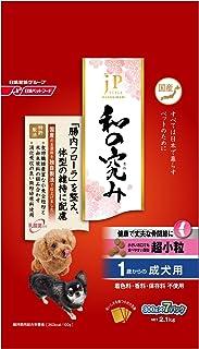 ジェーピースタイル ドッグフード 和の究み 超小粒 1歳以上 成犬用 1歳からの成犬用 2.1kg (300g ×7袋)