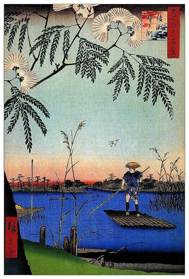 ArtPlaza TW92889 Hiroshige Utagawa - Ayase River Decorative Panel 27.5x39.5 Inch Multicolored