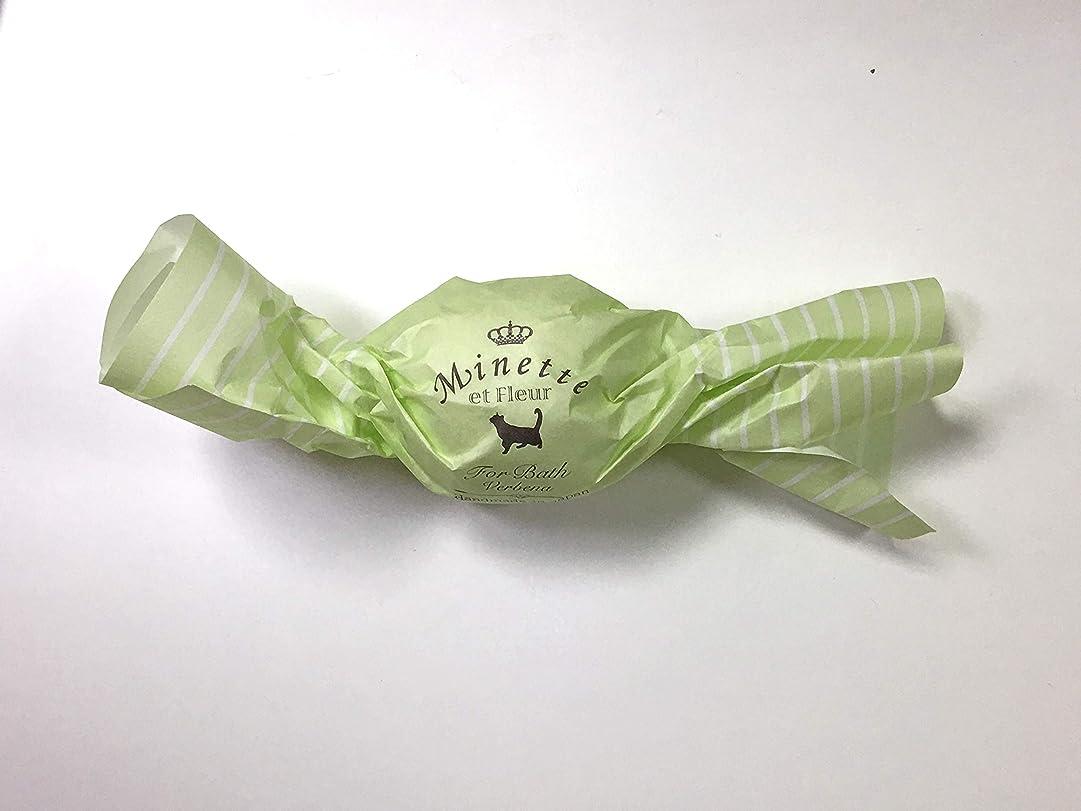 ギャングスター支出実証する【ミネット エ フルール】 オリジナルバスキャンディ バーベナ