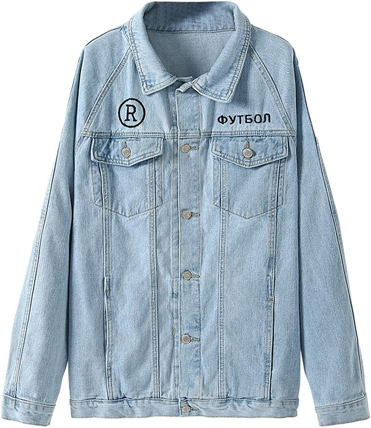 Fashion Loose Boyfriend Denim Jacket Women's Embroidered Jacket Casual Long Sleeve Coat Medium and Long Section (color   Light bluee, Size   L)