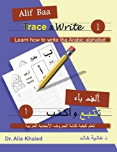 learning to write arabic for beginners