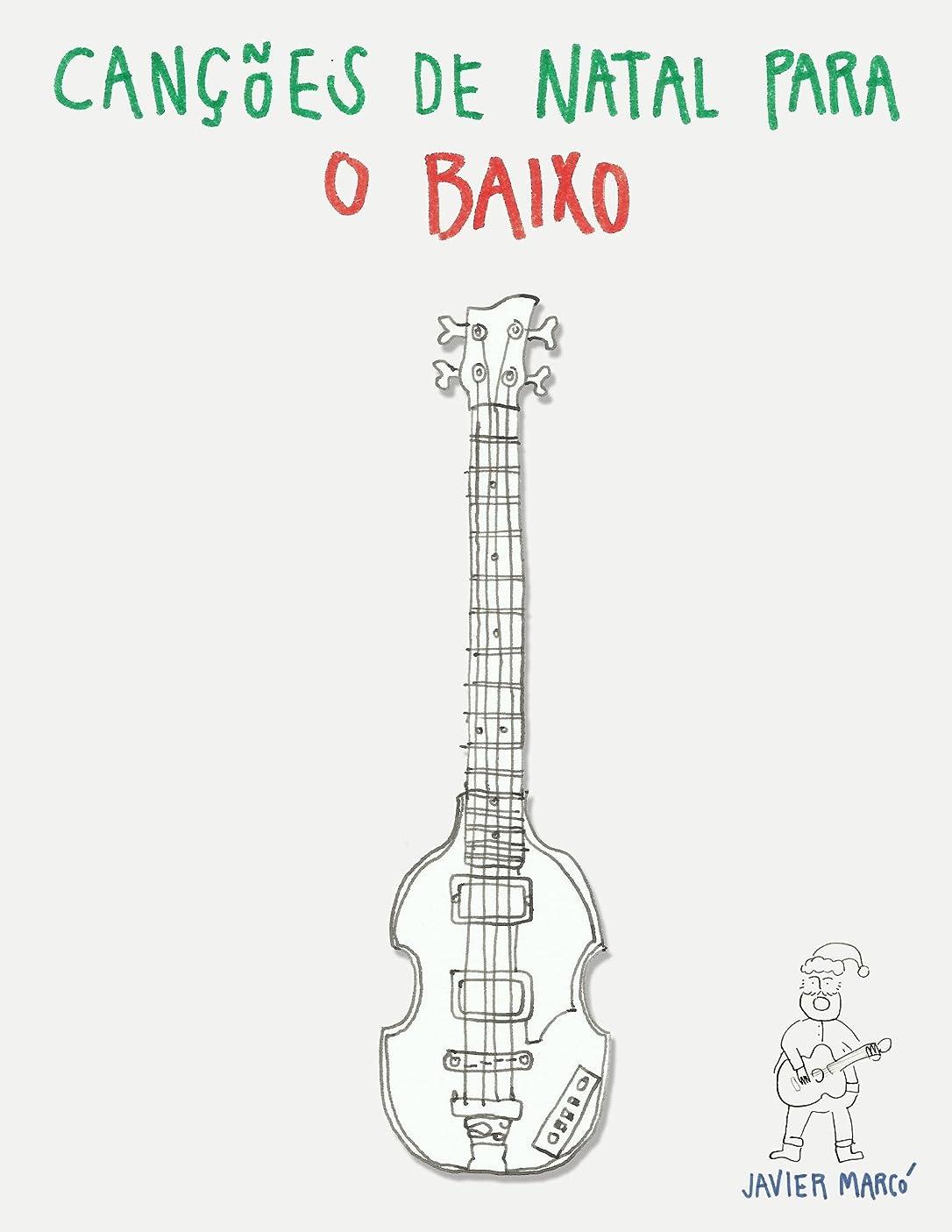 チップチップお尻Can??es de Natal para o Baixo (Portuguese Edition)