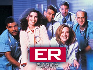 hulu ER緊急救命室