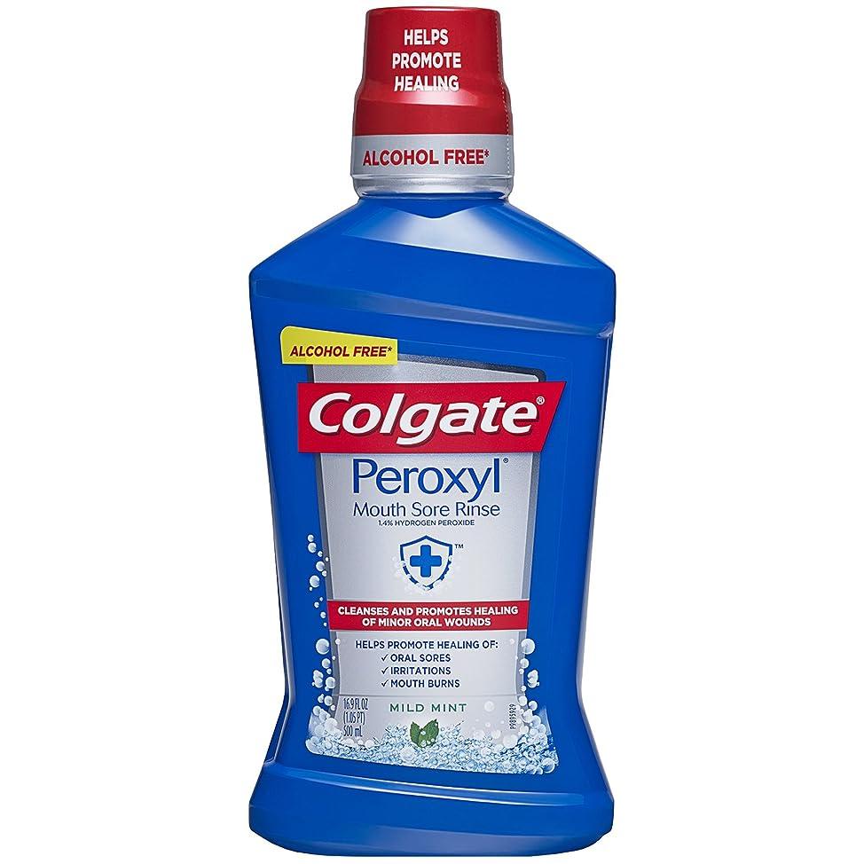 Colgate Peroxyl Mouth Sore Rinse, Mild Mint - 500mL, 16.9 fluid ounce