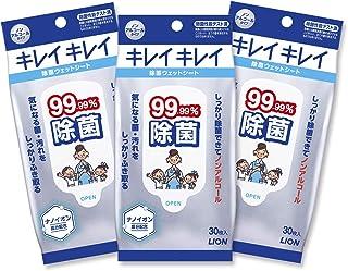 【まとめ買い】キレイキレイ 99.99%除菌ウェットシート 30枚×3個パック ノンアルコールタイプ