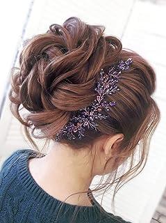 Denifery Purple Wedding Hair Piece Purple Hair Vine Bridal Silver Jewelry Headpiece Wedding Hair Accessories