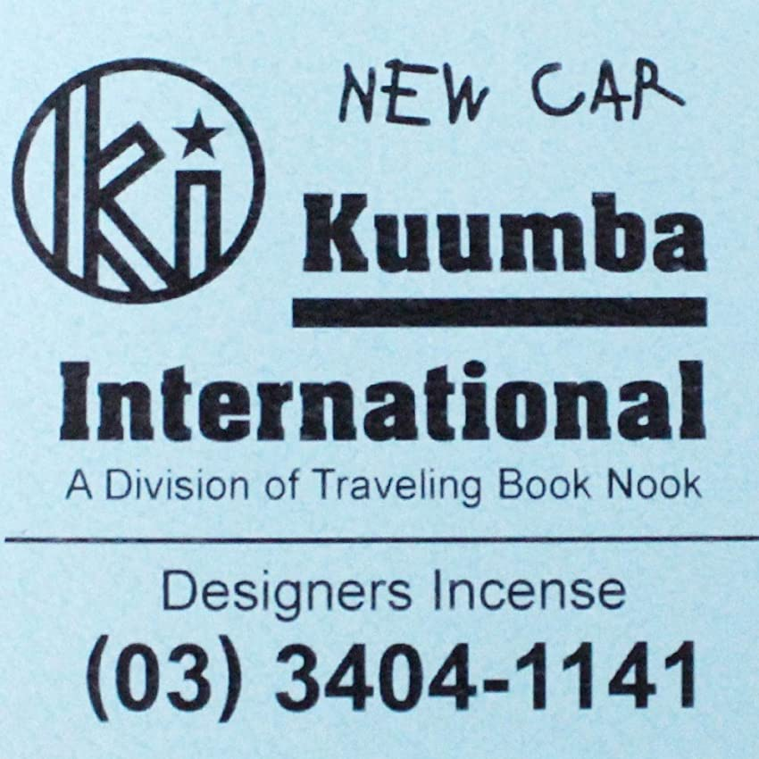 テレビ山積みの同等の(クンバ) KUUMBA『incense』(NEW CAR) (Regular size)