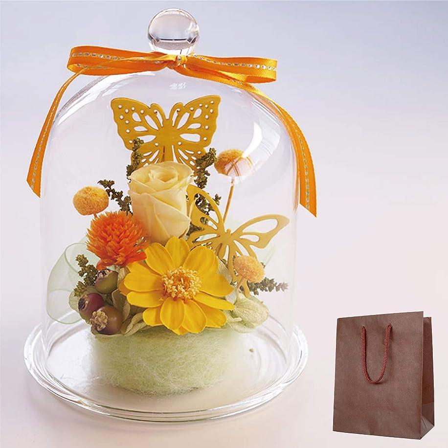 きざむ 名入れ ドームプリザ パピヨン プリザーブドフラワー 花 ギフト (イエロー)