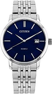 ساعة انالوج حركة كوارتز للرجال مع امكانية عرض التاريخ من سيتيزن - DZ0040-51L
