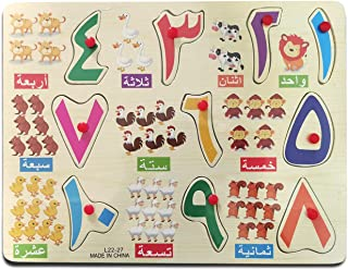 لعبة احجية صور مقطوعة مصنوعة من الخشب بتصميم الحروف العربية على الطراز الاسلامي (04)