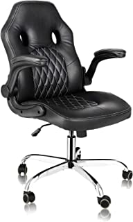 Office Chair, High Back Desk Chair Gaming Chair Bonded Leather, Ergonomic Computer Chair Managerial Chairs and Desk Chair ...
