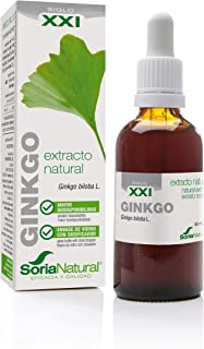 Soria Natural - EXTRACTO DE GINKGO BILOBA S. XXI - Complemento alimenticio - 50 ml – Antioxidante (PACK1)
