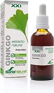 Soria Natural - EXTRACTO DE GINKGO BILOBA S. XXI - 50 ml -