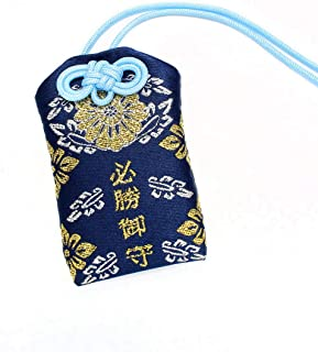 Sutekina Omamori Charm for Success, Japanese Shrine Lucky Amulet, Bring Good Luck and Protect, Dark Blue