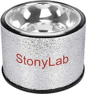 StonyLab Dewar Flask, Hemispherical Borosilicate Glass Dewar Flask with Aluminum Base, 90mm Interior Depth and 124mm Interior Diameter for Laboratory - 500 ml