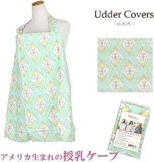 Udder Covers (アダーカバーズ) 授乳ケープ Nursing Covers アビー