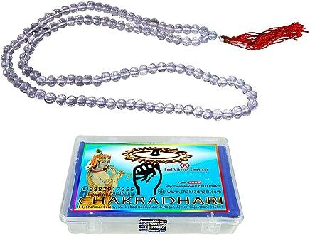 CHAKRADHARI® on Amazon in Marketplace - SellerRatings com