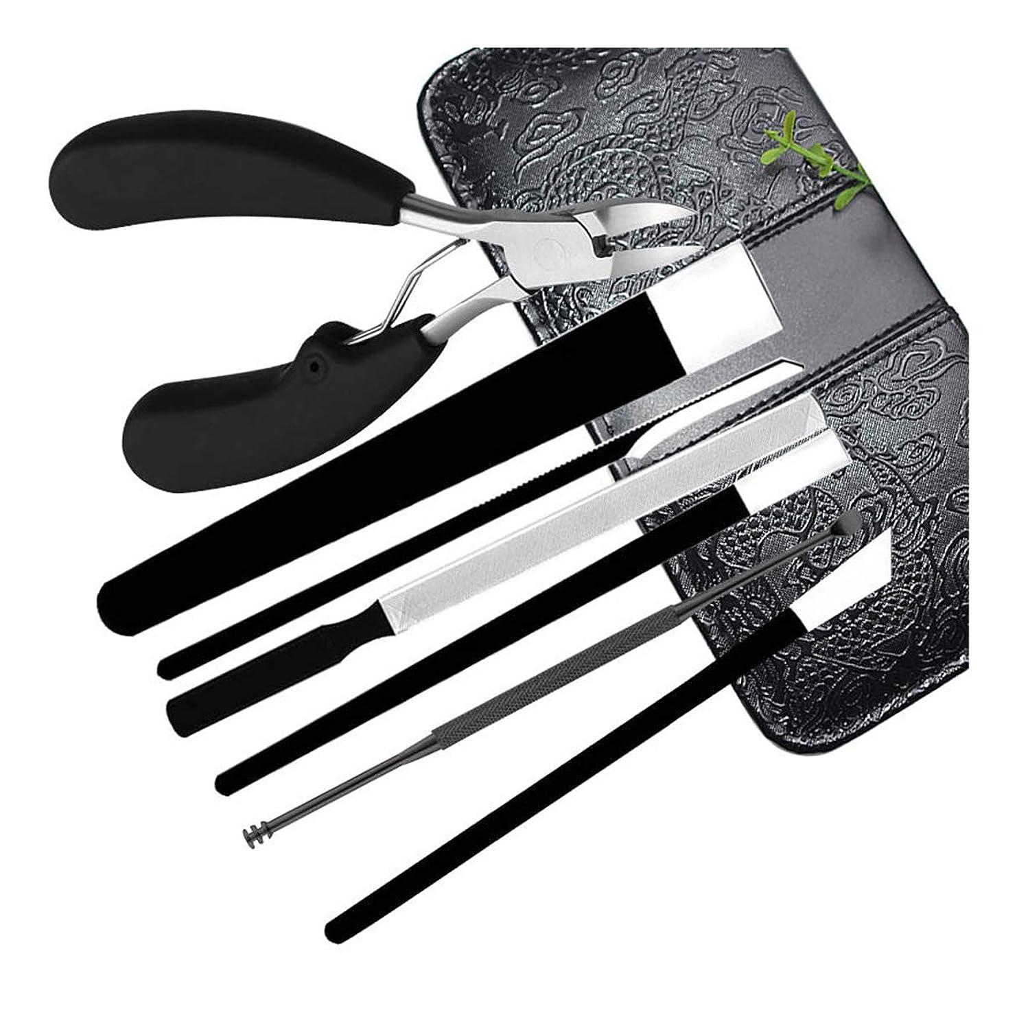 上向き解読する六ニッパー型爪切り飛び散り防止ステンレス爪切り ネイルクリッパー、ブラック、7点セット
