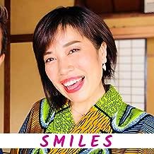 Smiles: 20190929 (English Edition)