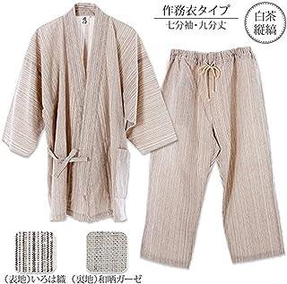優柔 纏(まとい)いろは織 七分袖?九分丈 作務衣 男女兼用