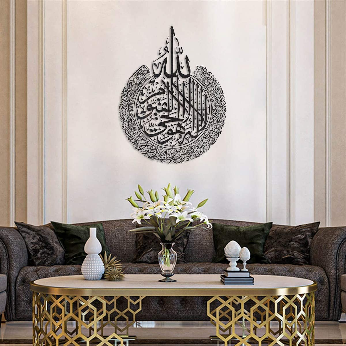 Tubibu %100 Metal Islamic Wall Art, Islamic Wall Decor, Gift for