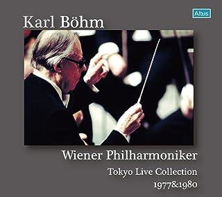 東京ライヴ・コレクション 1977&1980 / カール・ベーム、ウィーン・フィルハーモニー管弦楽団 (Tokyo Live Collection 1977&1980 / Karl Bohm & Wiener Philharmoniker) [...