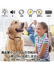 犬無駄吠え防止首輪 しつけ用首輪 充電式 吠え防止 むだぼえ矯正 グッズ 犬トレーニング 静電ショック 振動 ビープ音を搭載 感度7段階調節 小型 中型 大型犬種対応