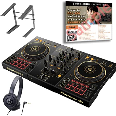 Pioneer DDJ-400 デジタル DJ初心者スタンダードセット ブラック [本体+rekordbox DJ+audio-technica ヘッドホン+PCスタンド] パイオニア