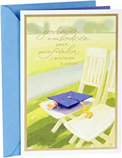 Hallmark Vida Religious Spanish Graduation Card (Cap and Diploma Graduation Blessing)