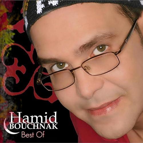 HAMID GRATUIT 2010 TÉLÉCHARGER BOUCHNAK