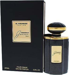 Al Haramain Junoon Noir By Al Haramain for Women - 2.5 Oz Edp Spray, 2.5 Oz