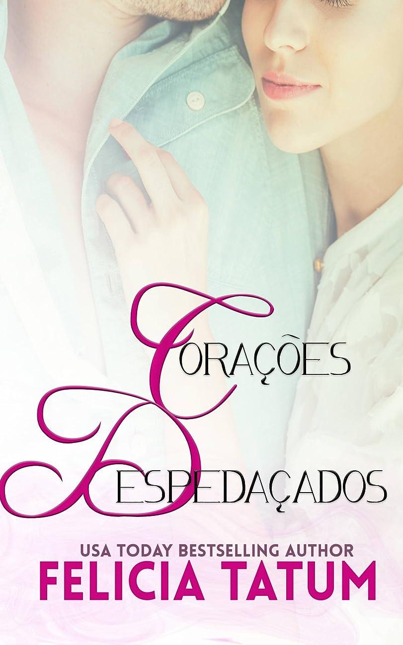強制的屈辱する水っぽいCora??es Despeda?ados (Portuguese Edition)
