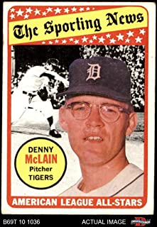 1969 Topps # 433 All-Star Denny McLain Detroit Tigers (Baseball Card) Dean's Cards 3 - VG Tigers