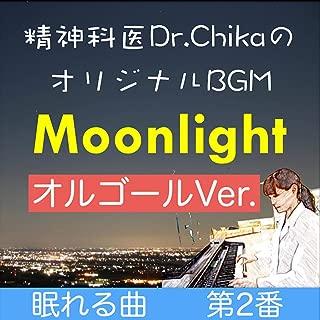 Moonlight -Peaceful sleep music by Dr.Chika- (Music Box)