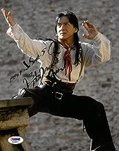 Jackie Chan Signed Authentic Autographed 8x10 Photo PSA/DNA #AC62917