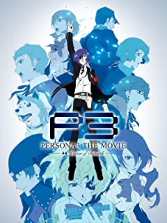 Best persona 3 movie 4 Reviews