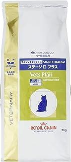 ロイヤルカナン 療法食 エイジングケアプラス ステージ2プラス 猫用 ドライ 2kg