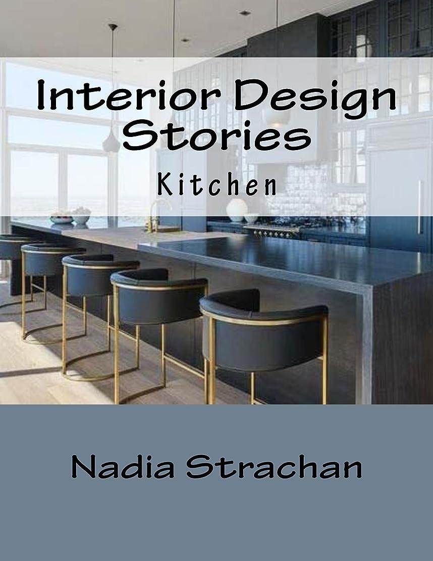 スイッチ脳危険なInterior Design Stories: Kitchen (English Edition)