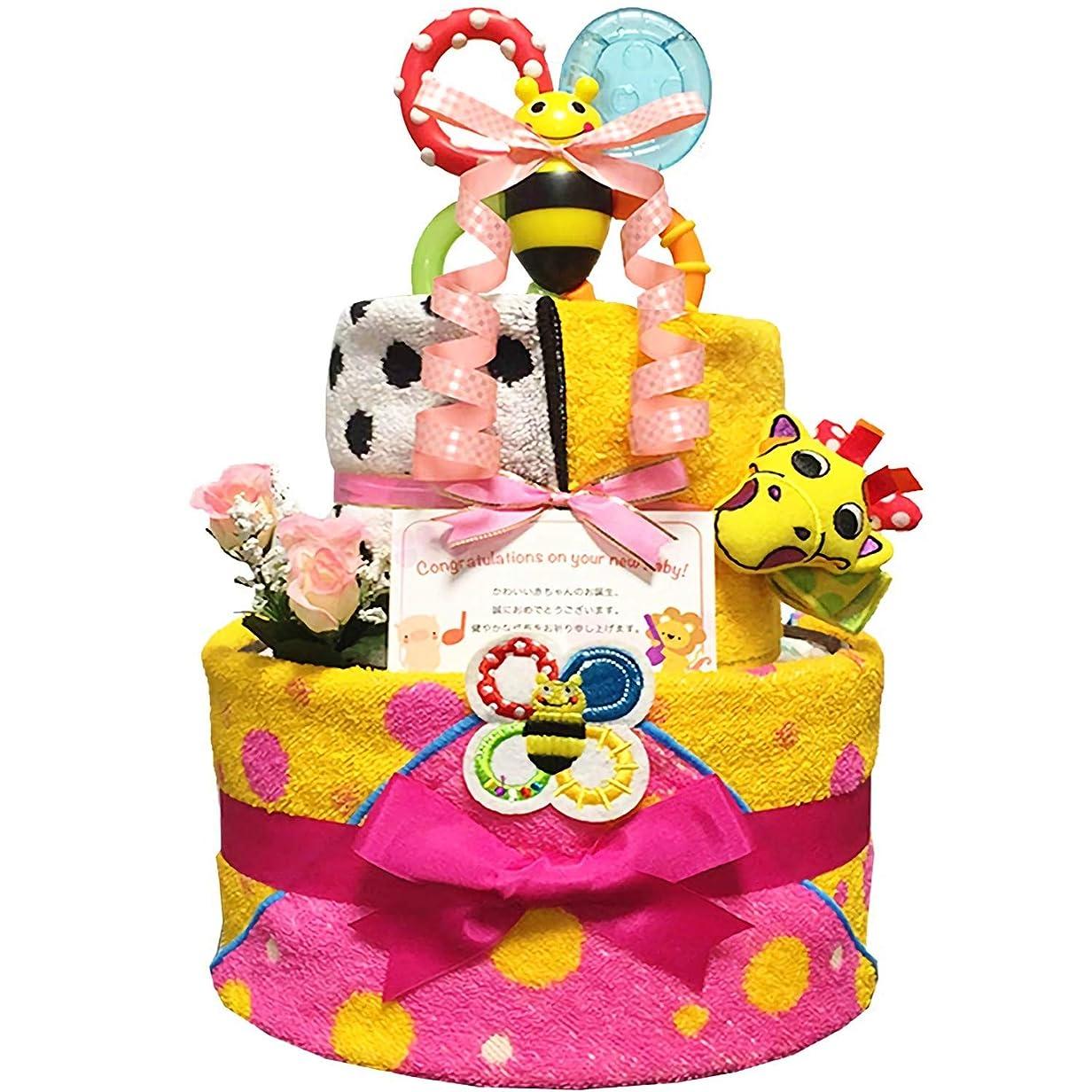 疲れた代数熟練したおむつケーキ [ 女の子/Sassy : サッシー / 2段 ] パンパースS22枚 (出産祝いに大人気)3002 ダイパーケーキ ギフト 赤ちゃんの内祝い にもおすすめ