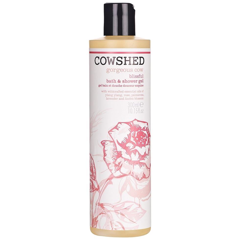 独裁者ふつうマート牛舎ゴージャスな牛のバス&シャワージェル300ミリリットル (Cowshed) (x6) - Cowshed Gorgeous Cow Bath & Shower Gel 300ml (Pack of 6) [並行輸入品]