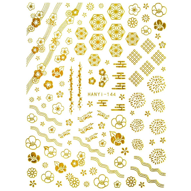 バーゲン予防接種つかむ【HANYI-144】金和花 ネイルシール 箔和柄 和柄 フラワー 花 金箔 お正月 成人式 和風
