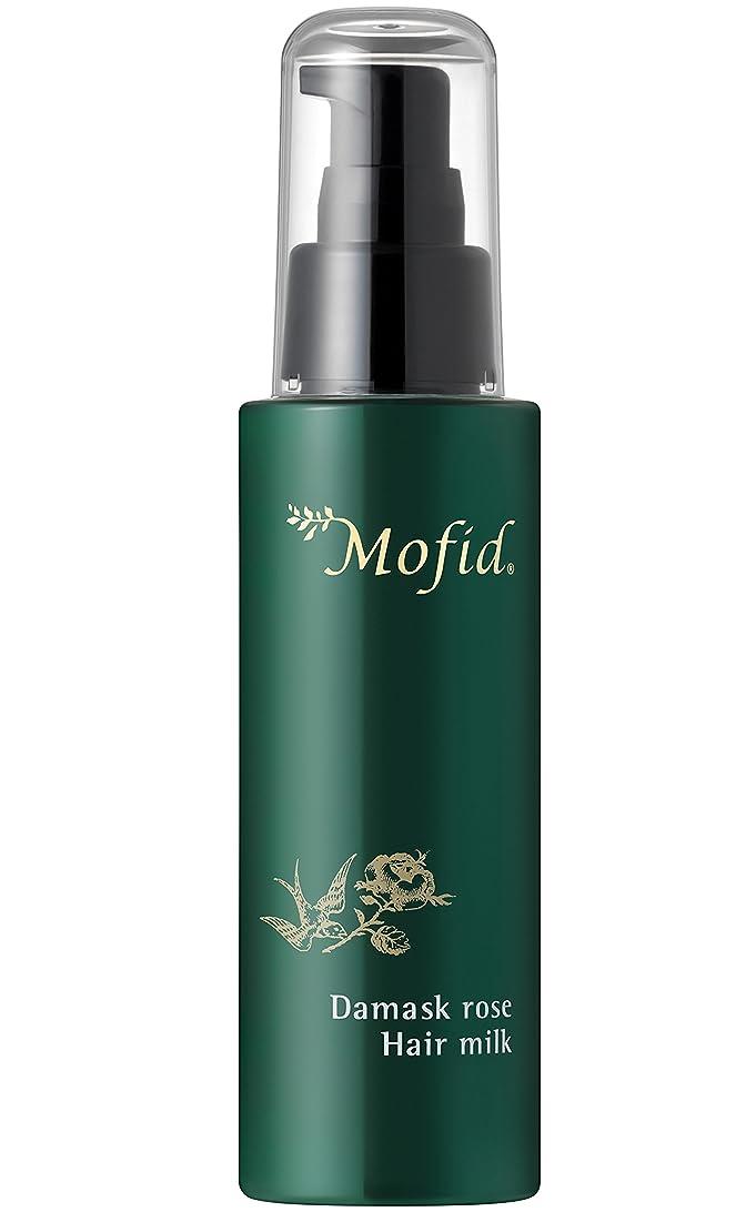 伝統振動させる出来事日本製 オーガニック ヘアミルク 100ml 【ハラル Halal 認証】 モフィード Mofid Damask Rose Hair Milk