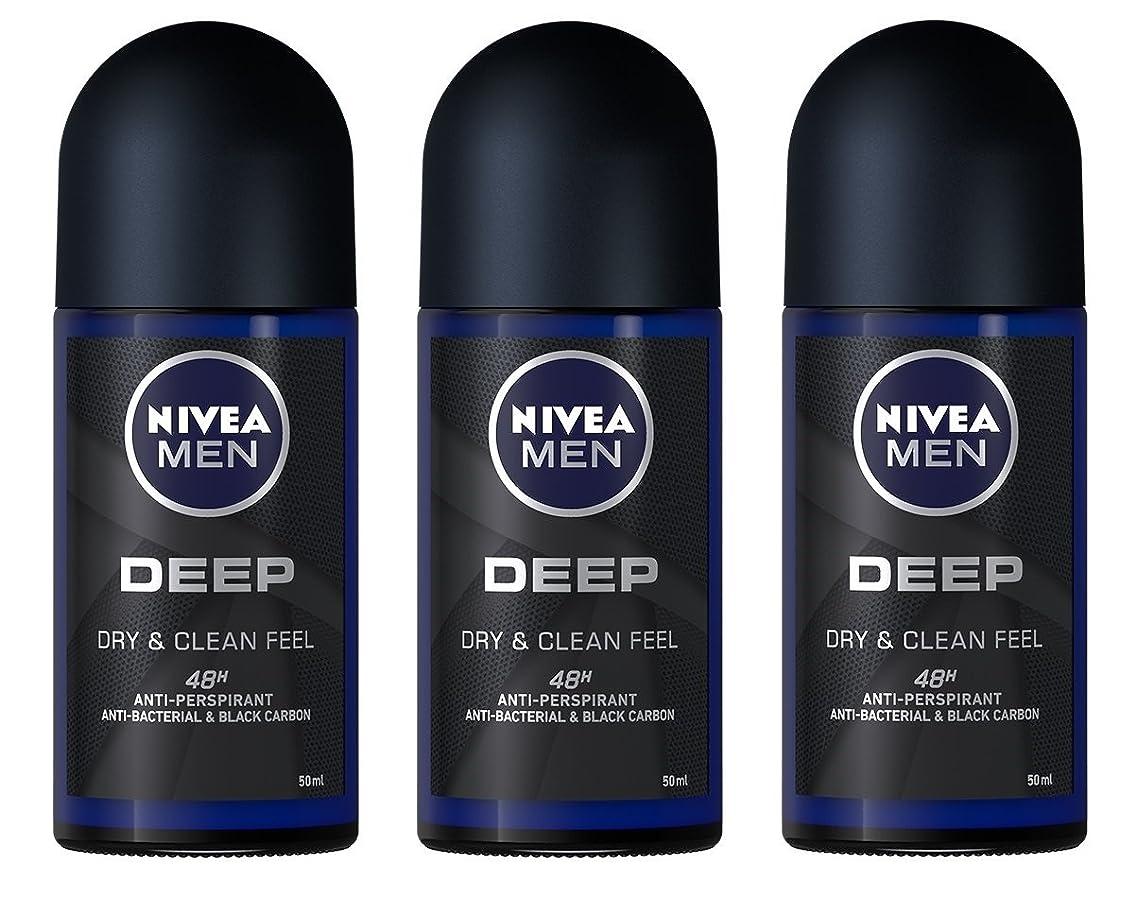 バンケット鳥技術者(Pack of 3) Nivea Deep Anti-perspirant Deodorant Roll On for Men 50ml - (3パック) ニベア深い制汗剤デオドラントロールオン男性用50ml