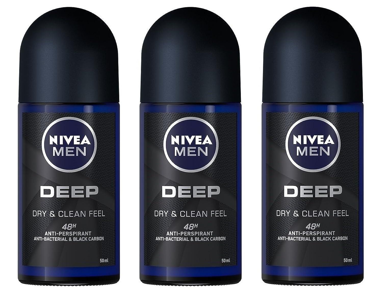 札入れアリ寝具(Pack of 3) Nivea Deep Anti-perspirant Deodorant Roll On for Men 50ml - (3パック) ニベア深い制汗剤デオドラントロールオン男性用50ml