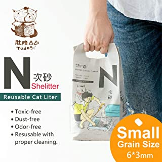 Tudogi Shelitter Washable Cat Litter Toxic-free Dust-free Odor-free, eco-friendly, Reusable with proper cleaning (Small Grain (6mm*3mm))